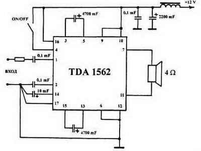 Схема включения TDA 1562
