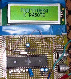 Стабилизатор с микроконтроллерным управлением