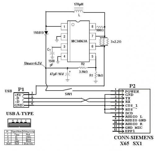 dca-540 фото схема:
