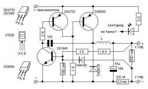 Как сделать прикуриватель для аккумулятора 835