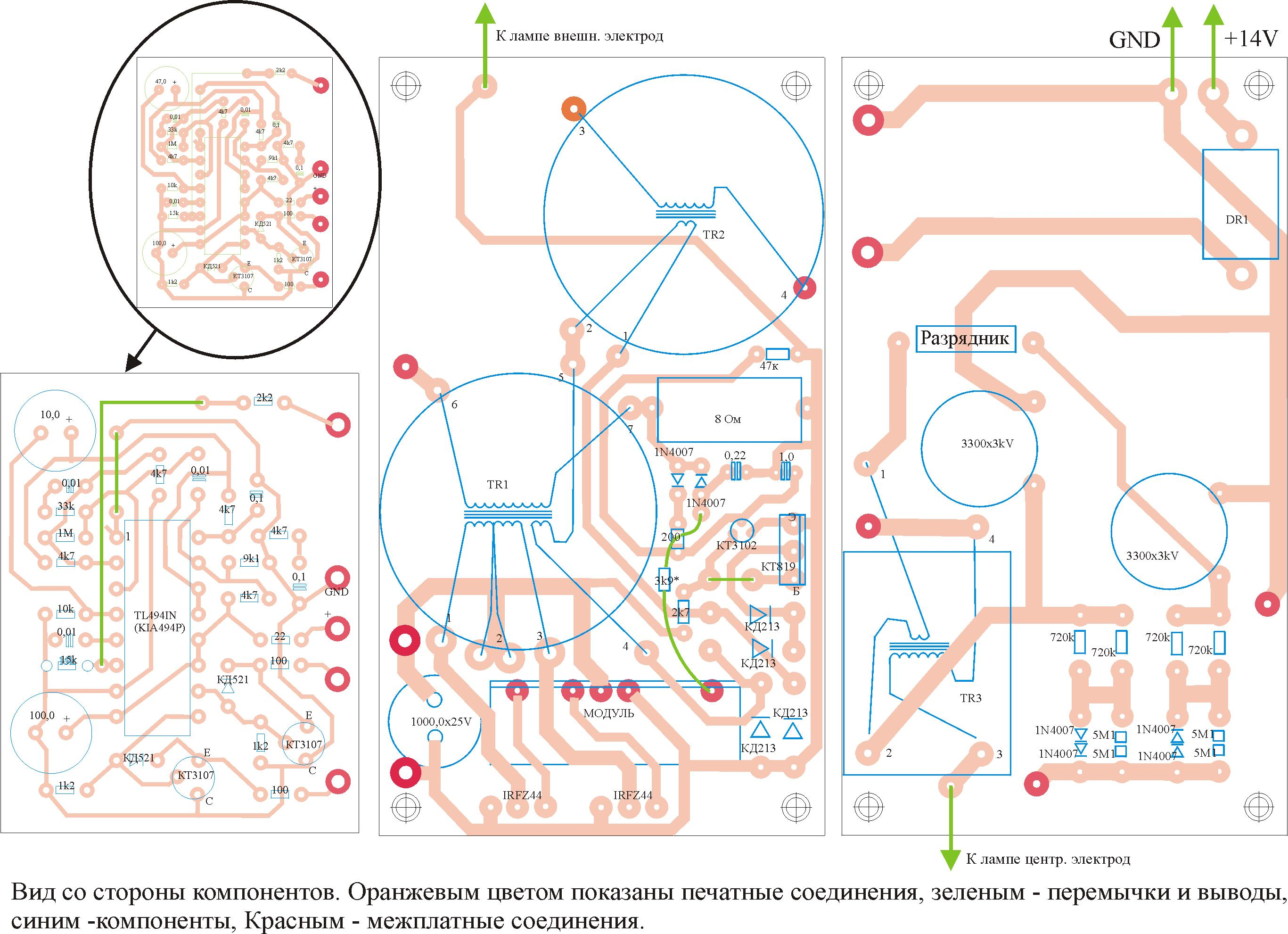 Схема балласта ксенона