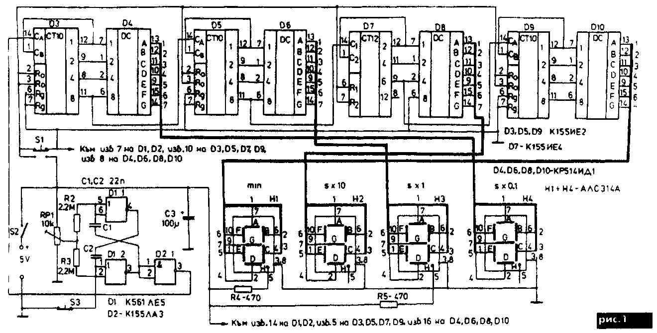 схема pic18f2550