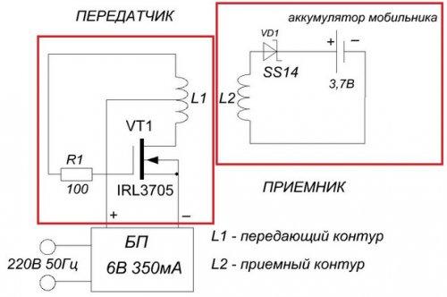 Беспроводного зарядного устройства своими руками фото 722