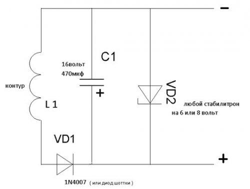 Беспроводная зарядка для телефона своими руками схема на 555 92